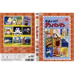 それいけ!アンパンマン'94 第24巻 [中古DVDレンタル版]|disk-kazu-saito