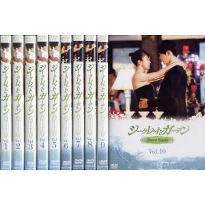 シークレット ガーデン SECRET GARDEN 1〜10 (全10枚)(全巻セットDVD) [2010年]|中古DVD|disk-kazu-saito