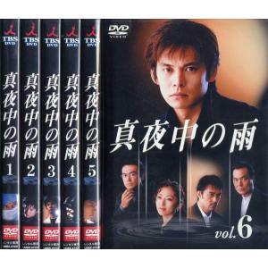 真夜中の雨 1〜6 (全6枚)(全巻セットDVD) 中古DVD disk-kazu-saito