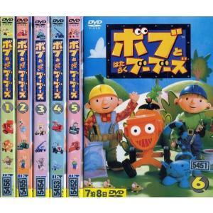 ボブとはたらくブーブーズ 1〜6 (全6枚)(全巻セットDVD) [吹替]|中古DVD