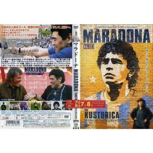 マラドーナ Maradona by Kusturica|中古DVD|disk-kazu-saito