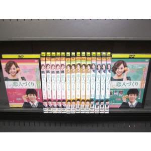 恋人づくり Seeking Love 1〜16 (全16枚)(全巻セットDVD) [字幕]|中古DVD|disk-kazu-saito
