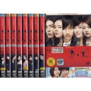 赤と黒 ノーカット完全版 1〜9 (全9枚)(全巻セットDVD) [2011年]|中古DVD|disk-kazu-saito