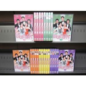 宝石ビビンバ 1〜25 (全25枚)(全巻セットDVD) [字幕] 中古DVD disk-kazu-saito