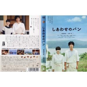 しあわせのパン [中古DVDレンタル版]|disk-kazu-saito