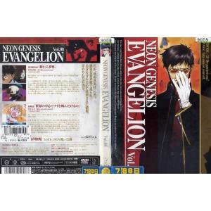 新世紀エヴァンゲリオン TV版 第8巻|中古DVD...