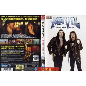アンヴィル! 夢を諦めきれない男たち [字幕] 中古DVD disk-kazu-saito
