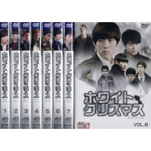 ホワイトクリスマス 1〜8 (全8枚)(全巻セットDVD) [字幕]|中古DVD|disk-kazu-saito