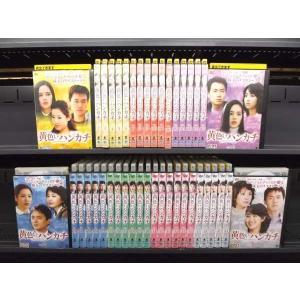 黄色いハンカチ 1〜42 (全42枚)(全巻セットDVD) [字幕]|中古DVD|disk-kazu-saito