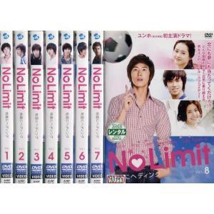 No Limit 地面にヘディング 1〜8 (全8枚)(全巻セットDVD) [字幕]|中古DVD|disk-kazu-saito