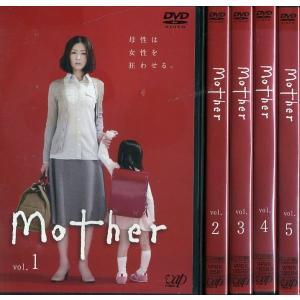 Mother マザー 1〜5 (全5枚)(全巻セットDVD) [松雪泰子]|中古DVD|disk-kazu-saito
