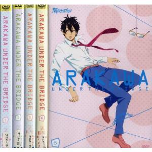 ARAKAWA UNDER THE BRIDGE 荒川アンダー ザ ブリッジ 1〜5 (全5枚)(全巻セットDVD)|中古DVD|disk-kazu-saito