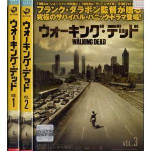 ウォーキング・デッド シーズン1 1〜3 (全3枚)(全巻セットDVD)|中古DVD|disk-kazu-saito