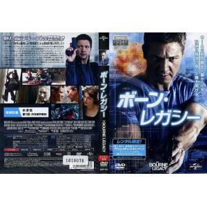 ボーン・レガシー [ジェレミー・レナー]|中古DVD