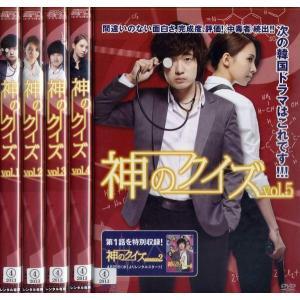 神のクイズ 1〜5 (全5枚)(全巻セットDVD) [字幕]|中古DVD|disk-kazu-saito
