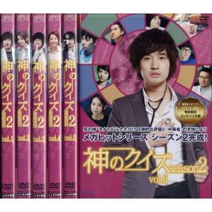 神のクイズ シーズン2 1〜6 (全6枚)(全巻セットDVD) [字幕]|中古DVD|disk-kazu-saito