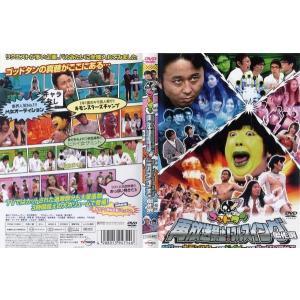 ゴッドタン 再放送禁止!フルスイング傑作選 [中古DVDレンタル版]|disk-kazu-saito