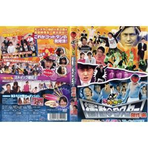 ゴッドタン 衝動のモンスター傑作選 [中古DVDレンタル版]|disk-kazu-saito