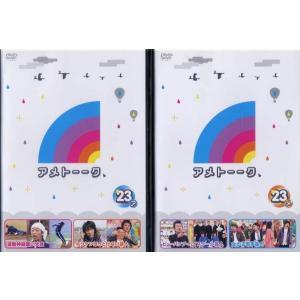 アメトーークDVD 第23巻 [中古DVDレンタル版]|disk-kazu-saito
