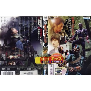 仮面ライダー響鬼(ヒビキ) 第10巻 [中古DVDレンタル版]|disk-kazu-saito