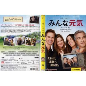 みんな元気 (2009年)|中古DVD|disk-kazu-saito