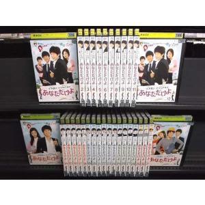 あなただけよ 1〜32 (全32枚)(全巻セットDVD) [字幕]|中古DVD|disk-kazu-saito