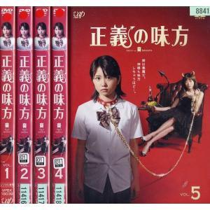 正義の味方 1〜5 (全5枚)(全巻セットDVD)|中古DVD|disk-kazu-saito