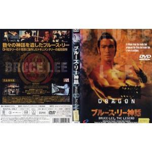 ブルース・リー神話 [字幕]|中古DVD|disk-kazu-saito