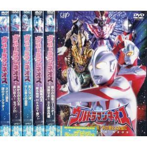 ウルトラマンネオス 1〜6 (全6枚)(全巻セットDVD)|中古DVD|disk-kazu-saito