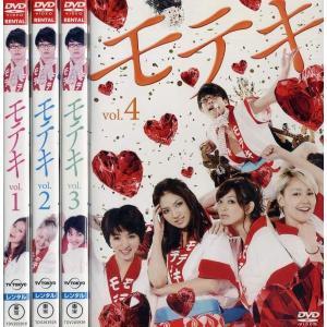 モテキ 1〜4 (全4枚)(全巻セットDVD)|中古DVD|disk-kazu-saito