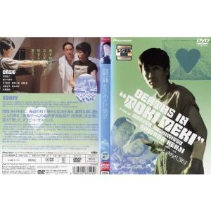 ときめきに死す [中古DVDレンタル版]|disk-kazu-saito