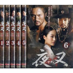 夜叉 ヤチャ 1〜6 (全6枚)(全巻セットDVD) [字幕]|中古DVD|disk-kazu-saito