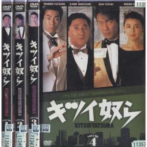 キツイ奴ら 1〜4 (全4枚)(全巻セットDVD) [小林薫/玉置浩二]|中古DVD|disk-kazu-saito