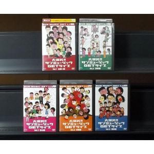 大爆笑!! サンミュージックGETライブ 1〜5 (全5枚)(全巻セットDVD) [2009年]|中古DVD