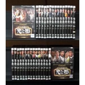 光と影<ノーカット版> 1〜32 (全32枚)(全巻セットDVD) [2011年]|中古DVD|disk-kazu-saito