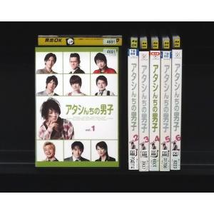 アタシんちの男子 1〜6 (全6枚)(全巻セットDVD) 中古DVD disk-kazu-saito