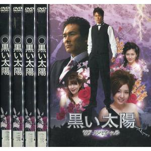 黒い太陽 全4巻+スペシャル版 (全5枚)(全巻セットDVD) [2006年] [永井大]|中古DVD|disk-kazu-saito