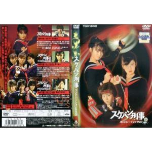 スケバン刑事 コンピレーションDVD|中古DVD|disk-kazu-saito