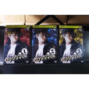闇金ウシジマくん 1〜3 (全3枚)(全巻セットDVD) [山田孝之]|中古DVD|disk-kazu-saito