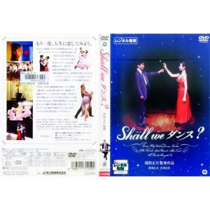 Shall we ダンス? (1996年) [字幕][役所広司/草刈民代]|中古DVD|disk-kazu-saito