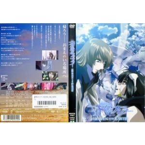 蒼穹のファフナー HEAVEN AND EARTH [中古DVDレンタル版]|disk-kazu-saito