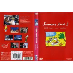 さまぁ〜ずライブ 3 中古DVD disk-kazu-saito