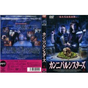 カンニバルシスターズ|中古DVD|disk-kazu-saito