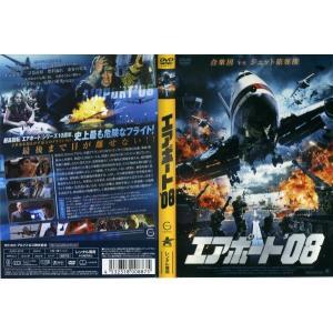 エアポート'08|中古DVD|disk-kazu-saito