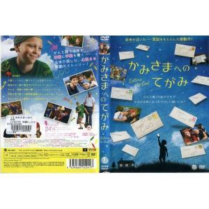 かみさまへのてがみ|中古DVD|disk-kazu-saito