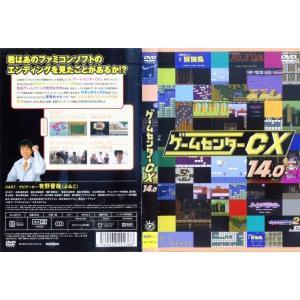 ゲームセンターCX 14.0|中古DVD|disk-kazu-saito