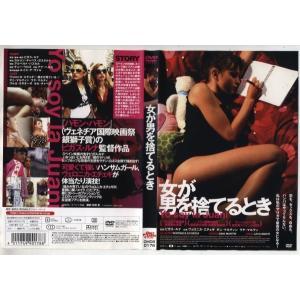 女が男を捨てるとき [字幕]|中古DVD|disk-kazu-saito