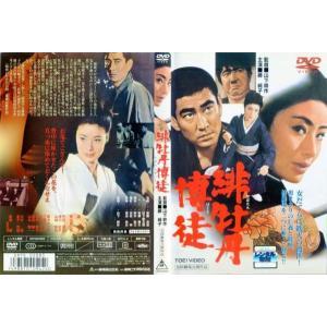 (A)緋牡丹博徒 [藤純子/高倉健]|中古DVD|disk-kazu-saito