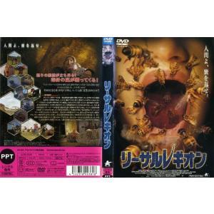 リーサルレギオン|中古DVD