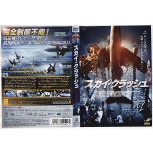 スカイ・クラッシュ|中古DVD|disk-kazu-saito
